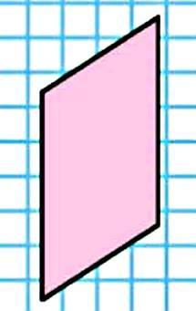 Найди периметр этого четырёхугольника и начерти другой четырёхугольник с таким же периметром.
