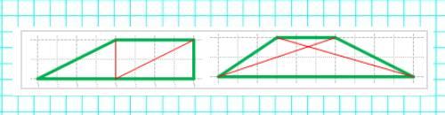 Начерти эти четырехугольники. Проведи в каждом 2 отрезка так, чтобы, разрезав по ним первый четырехугольник, можно было получить 3 одинаковых треугольника, а разрезав второй − 4 треугольника.