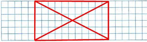 Начерти прямоугольник. Проведи в нём 2 отрезка так, чтобы на чертеже стало 8 треугольников.