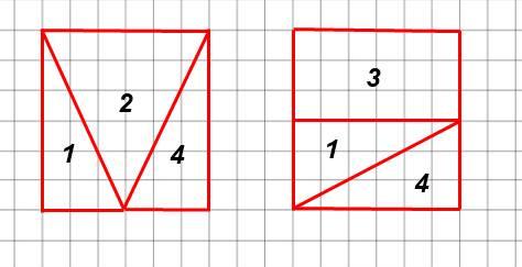 Из каких трех фигур можно составить квадрат? Запиши их номера.