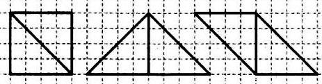 Начерти в тетради такие фигуры. Проведи в каждой фигуре один отрезок так, чтобы стало видно, что все три фигуры имеют одинаковые площади.