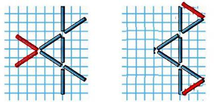 Из 9 палочек сложили такую фигуру. Переложи 2 палочки так, чтобы получилось 3 треугольника.