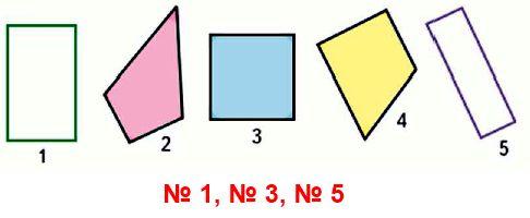 Найди четырёхугольники, у которых все углы прямые.