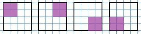 Начерти квадрат, площадь которого равна 4 см2. Раскрась его четвёртую часть. Покажи, как это можно сделать по-разному.