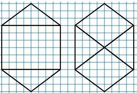 Начерти в тетради две такие фигуры. Проведи в каждой из них два отрезка так, чтобы на чертеже, кроме данной фигуры стало: