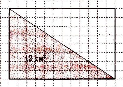 Начерти в тетради любую фигуру, кроме прямоугольника, так, чтобы её площадь была равна12 кв.см.