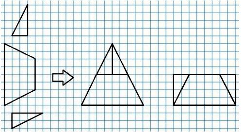 Начерти и вырежи такие фигуры. Составь из них: 1) треугольник; 2) прямоугольник.
