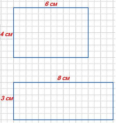 Периметр одного прямоугольника равен 20 см, а другого - 22 см. Площадь каждого из этих многоугольников 24 см. Начерти в тетради эти прямоугольники