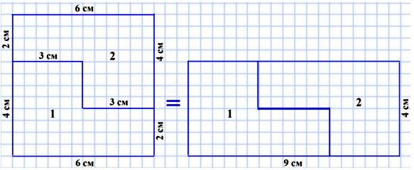 Как надо разрезать квадрат со стороной 6 см на две части по ломаной, состоящей из трёх звеньев, чтобы из полученных частей можно было сложить прямоугольник