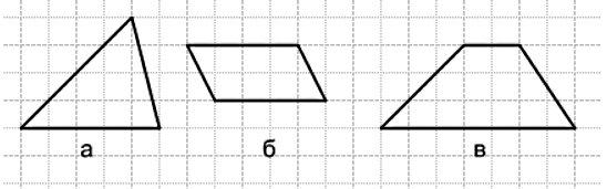 Нарисуйте в тетради фигуру, равную той, которая изображена на рисунке 111