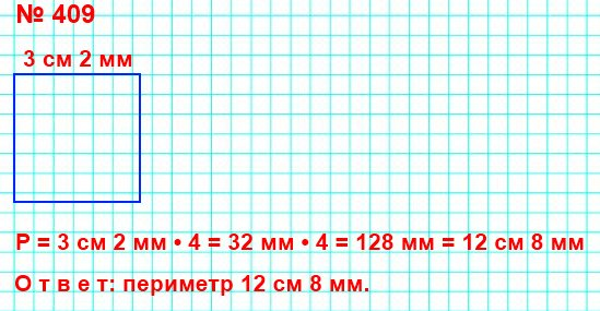 Найди периметр квадрата со стороной3см2мм
