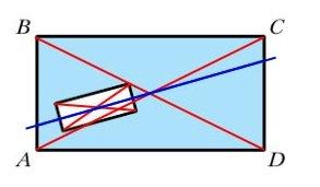 Внутри прямоугольника ABCD (рис. 152) вырезали отверстие прямоугольной формы. Как одним прямолинейным разрезом разделить полученную фигуру на две фигуры с равными площадями
