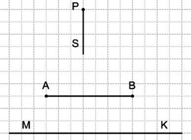 379. Проведите прямую МК, луч PS и отрезок АВ так, чтобы луч PS пересекал отрезок АВ и прямую МК, а прямая МК не пересекала отрезок АВ.