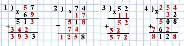 411. Вместо звёздочек поставьте цифры так, чтобы умножение было вы полнено верно: