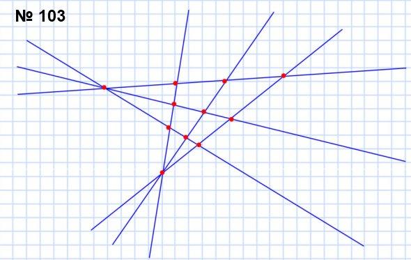 103. Проведите шесть прямых и отметьте на них 11 точек так, чтобы на каждой прямой было отмечено ровно четыре точки.
