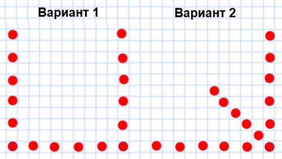 111. Как расставить 16 учеников в три ряда, чтобы в каждом ряду их было поровну?