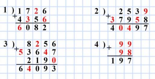 184. Вместо звёздочек поставьте цифры так, чтобы сложение было выполнено верно:
