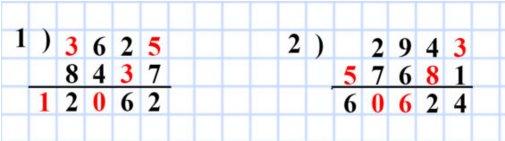 185. Вместо звёздочек поставьте цифры так, чтобы сложение было выполнено верно