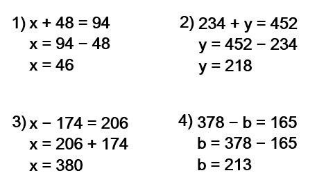 270. Решите уравнение