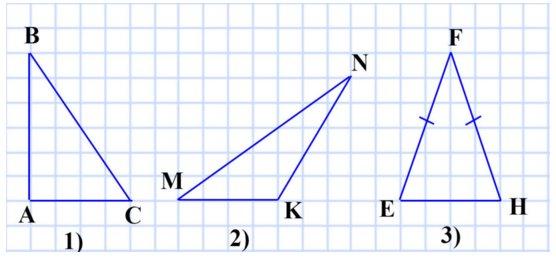 340. Начертите:  разносторонний прямоугольный треугольник; разносторонний тупоугольный треугольник; равнобедренный остроугольный треугольник.