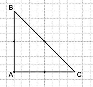 352. Постройте треугольник, стороны которого содержат четыре точки, изображённые на рисунке 122.