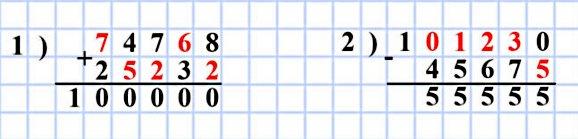 357. Вместо звёздочек поставьте цифры так, чтобы действие было выполнено правильно: