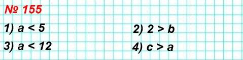 155. На координатном луче отметили числа 5, 12, а, b и с (рис. 64). Сравните