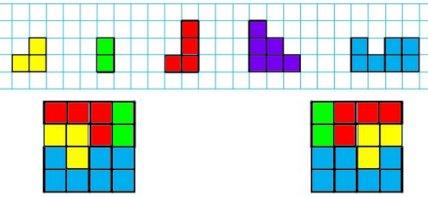 593. Используя четыре из пяти изображённых на рисунке 153 фигур, составьте квадрат.