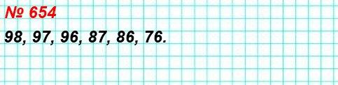 654. Сколько двузначных чисел можно составить из цифр 6, 7, 8 и 9 так, чтобы цифры были записаны в порядке убывания?